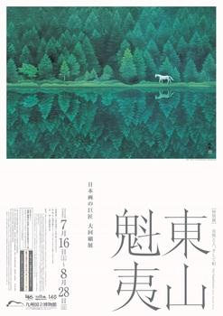 01 ポスター(縦)s.jpg