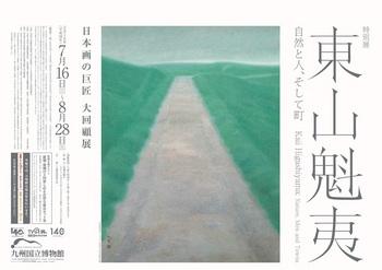 02 ポスター(縦)s.jpg