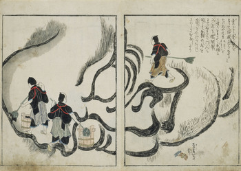 05高力猿猴庵_『北斎大画即書細図』_名古屋市博物館蔵.jpg