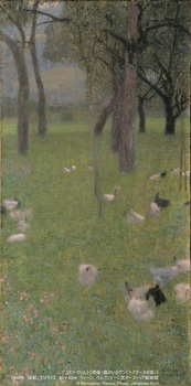 10雨後(鶏のいるザンクトアガータの庭)_クレジット入り.jpg