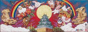 ⑧黄金旭日名古屋城_Nagoya Castle and the rising golden sun.jpg